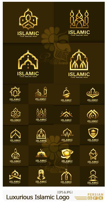 دانلود وکتور لوگوهای اسلامی مسجد - Luxurious Islamic Logo