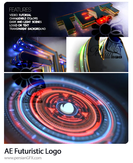 دانلود 2 پروژه افترافکت نمایش لوگو با افکت آینده نگرانه به همراه آموزش ویدئویی - Futuristic Logo