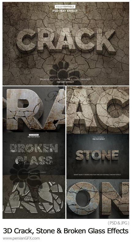 دانلود افکت لایه باز متن شیشه شکسته و سنگ ترک خورده سه بعدی - 3D Crack, Stone And Broken Glass Text Effects