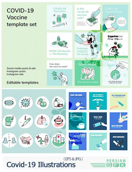 دانلود وکتور طرح های مفهومی راه های پیشگیری ویروس کرونا یا کووید 19 - Covid 19 Pandemic Illustration