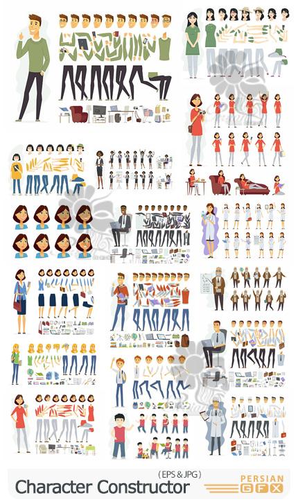 دانلود مجموعه کیت طراحی کاراکترهای کارتونی مرد و زن در حالات مختلف - Cartoon Character Constructor