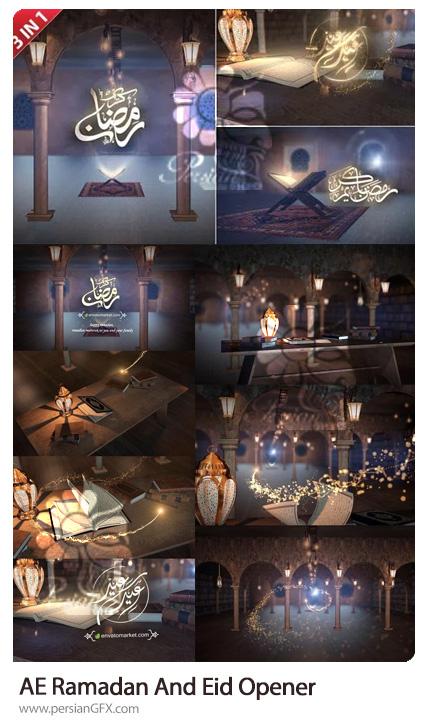 دانلود پروژه افترافکت 3 اوپنر ماه رمضان و عید به همراه آموزش ویدئویی - Ramadan & Eid Opener