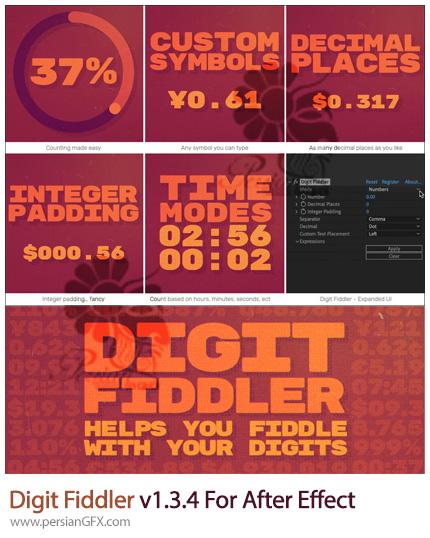 دانلود پلاگین Digit Fiddler برای ساخت تایمر مختلف در افترافکت - Digit Fiddler v1.3.4 For After Effect