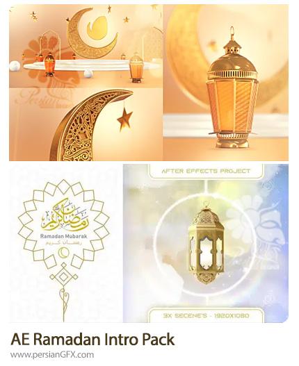 دانلود 2 پروژه افترافکت اینترو آماده ماه مبارک رمضان - Ramadan Intro Pack