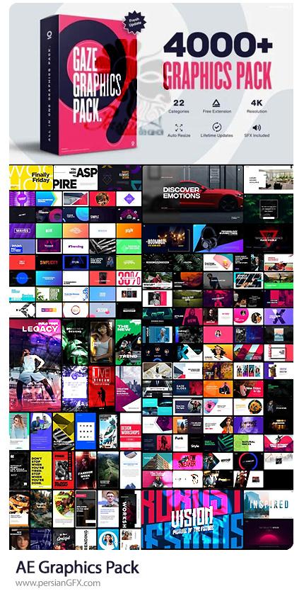 دانلود بیش از 4000 المان گرافیکی متنوع برای ساخت موشن گرافیک در افترافکت - Graphics Pack