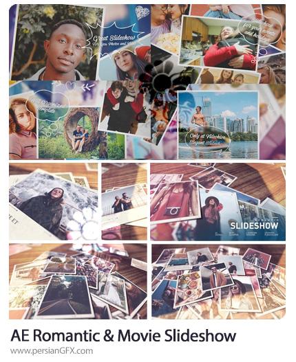دانلود 2 پروژه افترافکت اسلایدشو تصاویر با افکت های سینمایی وعاشقانه - Romantic And Movie Slideshow
