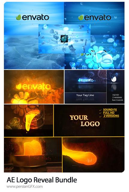 دانلود 4 پروژه افترافکت نمایش لوگو با افکت های انفجار یخ، آتش، مواد مذاب و گلیچ - Logo Reveal Bundle