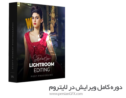 دانلود آموزش دوره کامل ویرایش در لایتروم - Lightroom Editing