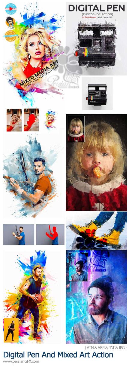 دانلود 2 اکشن فتوشاپ تبدیل تصاویر به نقاشی هنری دیجیتالی - Digital Pen And Mixed Art Action