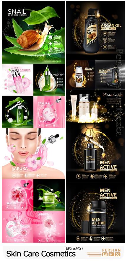 دانلود وکتور طرح های تبلیغاتی لوازم آرایشی و مراقبت های پوستی - Skin Care Cosmetics Illustration