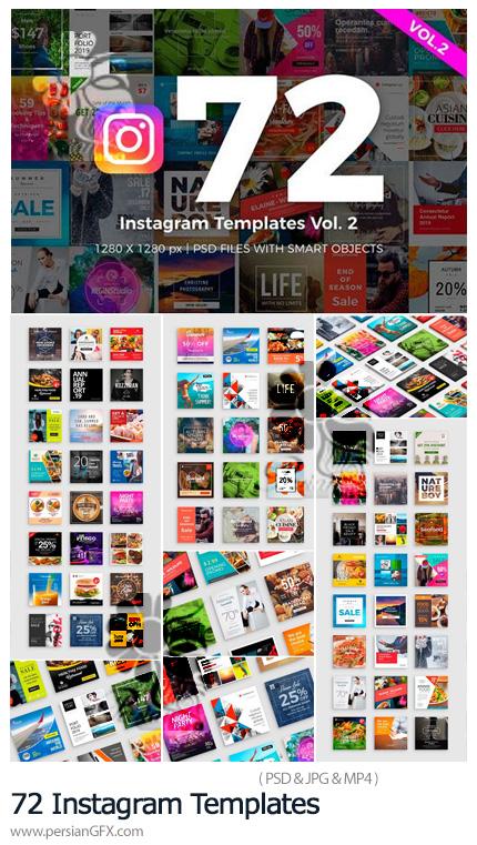 دانلود 72 استوری اینستاگرام با موضوعات مختلف به همراه آموزش ویدئویی - Instagram Templates