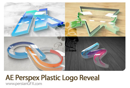 دانلود پروژه افترافکت نمایش لوگو با افکت پلاستیکی - Perspex Plastic Logo Reveal