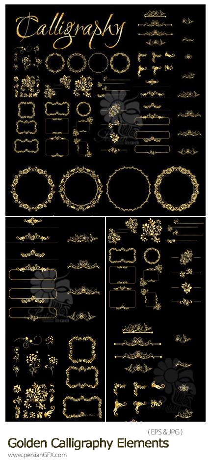 دانلود پک المان های تزئینی قاب، کادر و حاشیه های طلایی - Golden Calligraphy Elements