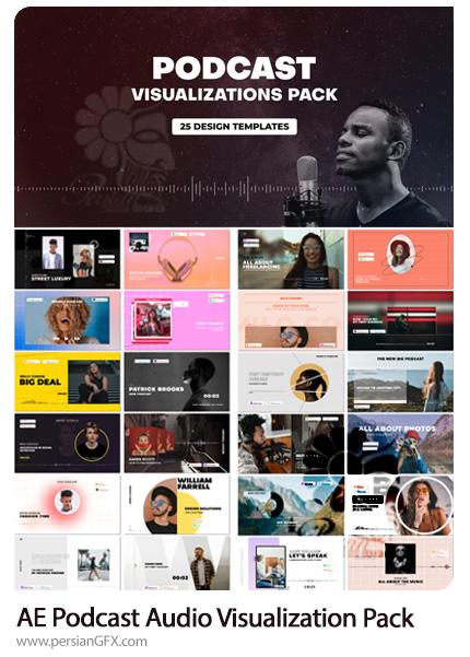 دانلود پک پروژه افترافکت ویژوالایزر صوتی و پادکست به همراه آموزش ویدئویی - Podcast Audio Visualization Pack