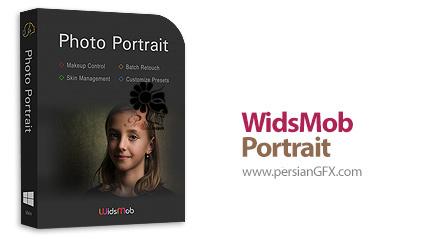 دانلود نرم افزار روتوش خودکار چهره - WidsMob Portrait 2021 v1.1.0.90