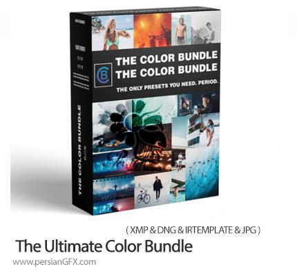 دانلود بیش از 300 پریست رنگی لایتروم به همراه آموزش ویدئویی - The Ultimate Color Bundle