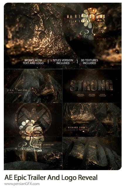 دانلود پروژه افترافکت تریلر حماسی و نمایش لوگوی سنگی به همراه آموزش ویدئویی - Epic Trailer And Logo Reveal