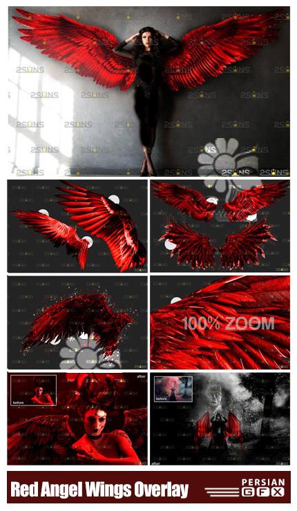 دانلود کلیپ آرت بال های قرمز فرشته - Red Angel Wings Overlay