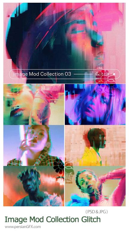 دانلود 12 افکت لایه باز گلیچ با طرح های متنوع - Image Mod Collection Glitch