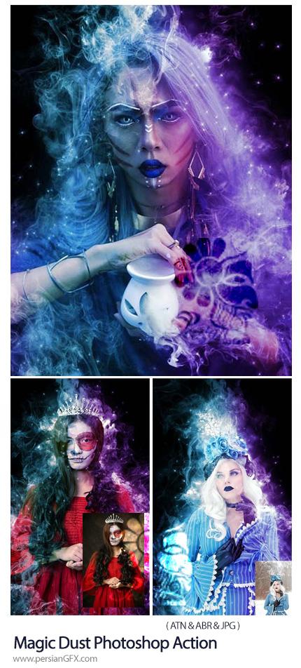 دانلود اکشن فتوشاپ ایجاد افکت گرد وغبار جادویی بر روی عکس - Magic Dust Photoshop Action