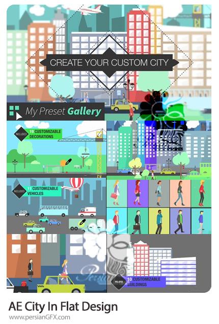 دانلود پروژه افترافکت المان های فلت شهر برای ساخت موشن گرافیک - City With Buildings, Pedestrians, Cars, Planes... In Flat Design