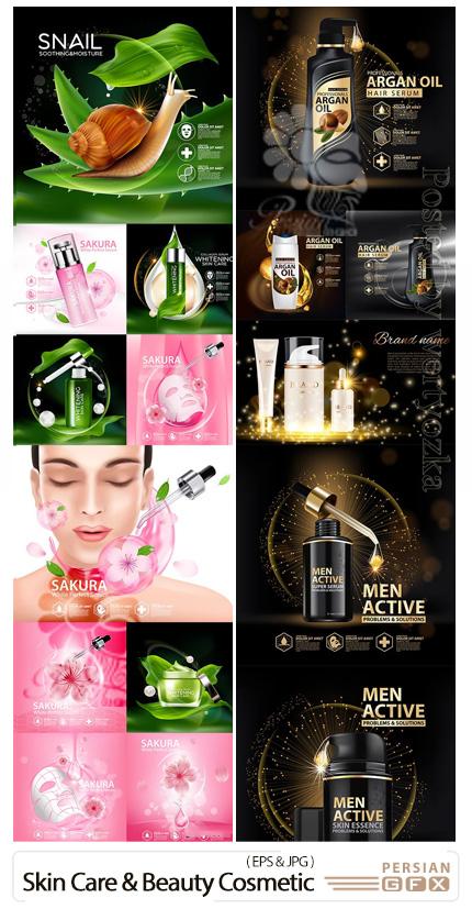 دانلود وکتور طرح های تبلیغاتی لوازم آرایشی و مراقبت های پوستی - Skin Care And Beauty Cosmetic