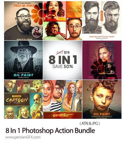 دانلود پک اکشن فتوشاپ با 8 افکت نقاشی هنری - 8 In 1 Photoshop Action Bundle