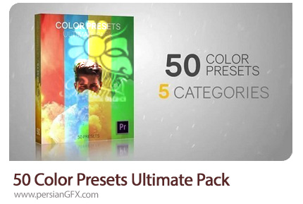 دانلود 50 پریست رنگی برای پریمیر پرو - Color Presets Ultimate Pack
