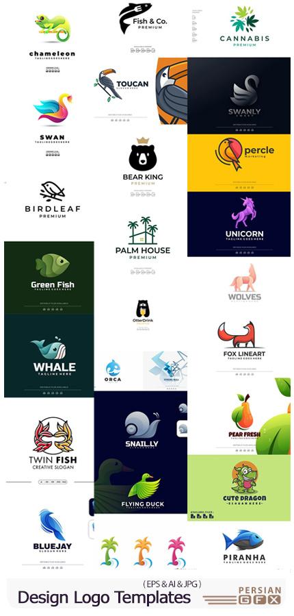 دانلود لوگو های زیبا و جذاب با موضوع حیوان و پرنده و ماهی ها