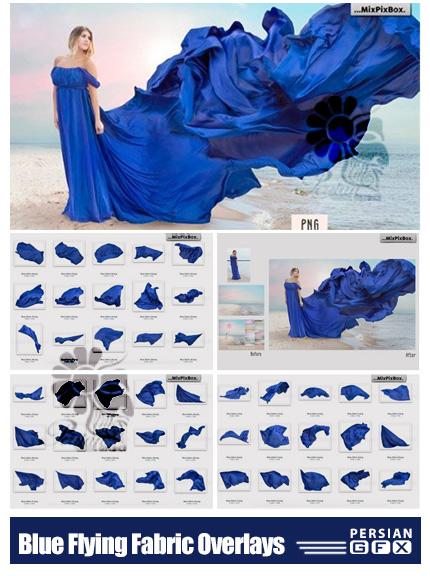 دانلود 45 تصویر پوششی پارچه های در حال پرواز آبی - Blue Flying Fabric Overlays