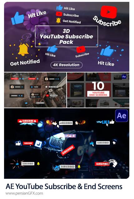 دانلود 4 پروژه افترافکت ساب اسکرایب و انداسکریت یوتیوب - YouTube Subscribe And End Screens Pack