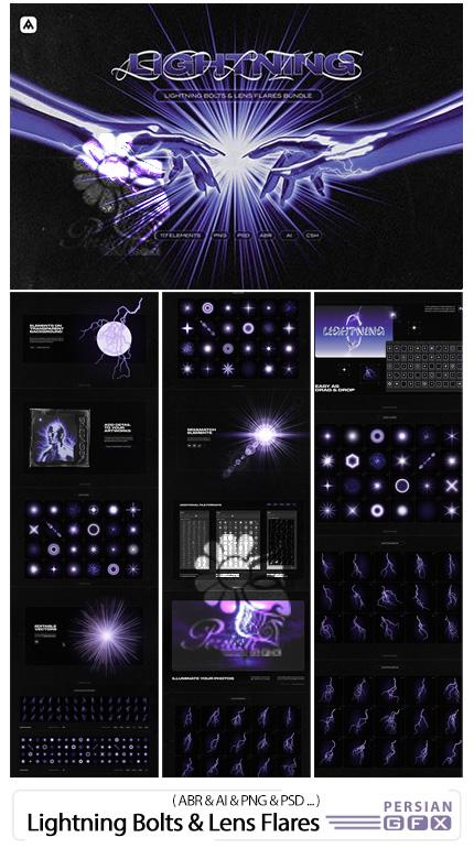 دانلود پک براش فتوشاپ و ایلوستریتور نشتی نور، رعد و برق و عناصر نورانی - Lightning Bolts And Lens Flares