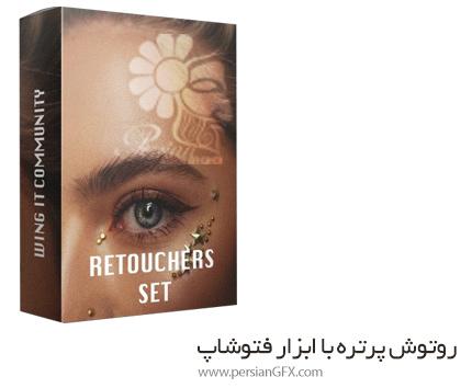 دانلود آموزش روتوش پرتره با ابزار فتوشاپ - Sasha Maslova Retouchers Set