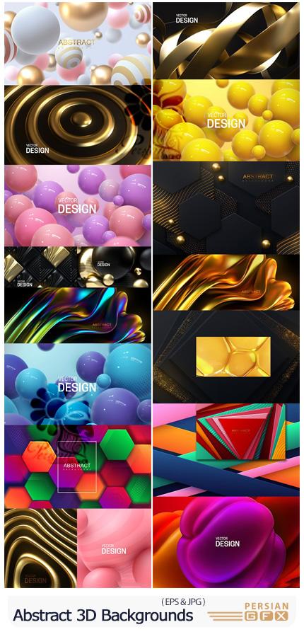 دانلود وکتور بک گراند های سه بعدی انتزاعی - Abstract 3D Spheres Backgrounds