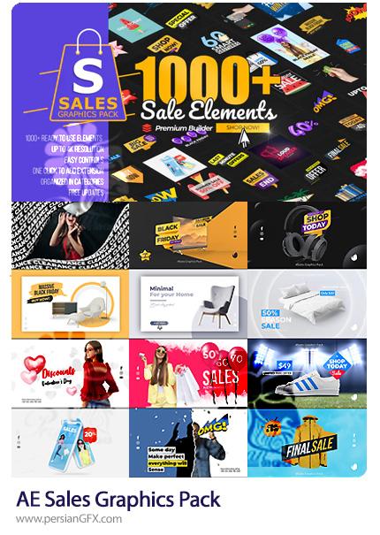 دانلود پک المان های گرافیکی فروش و تخفیف محصولات در افترافکت - Sales Graphics Pack