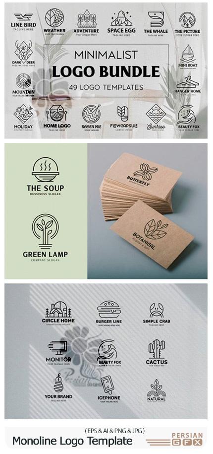دانلود آرم و لوگوی خطی با موضوعات مختلف - Monoline Logo Template Bundle