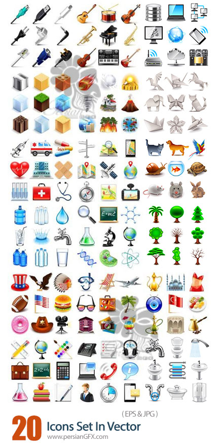 دانلود ست آیکون های وکتور با موضوعات پزشکی، آلات موسیقی، اوریگامی و ... - Icons Set In Vector