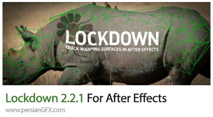 دانلود پلاگین Lockdown برای نرم افزار افترافکت - Lockdown 2.2.1 Plugin For After Effects
