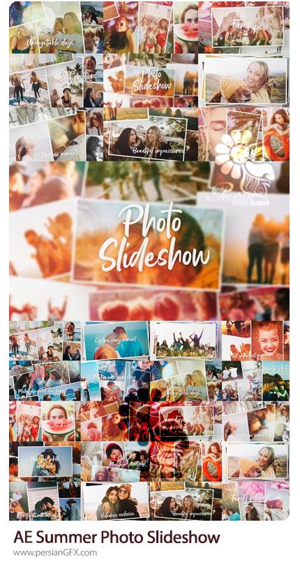 دانلود پروژه افترافکت اسلایدشو تصاویر تابستانی - Summer Photo Slideshow