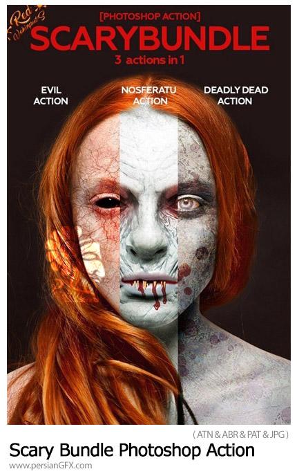 دانلود پک اکشن فتوشاپ با 3 افکت ترسناک متنوع - Scary Bundle Photoshop Action