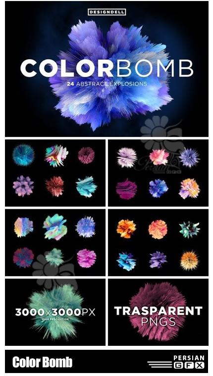 دانلود 24 تصویر انفجار بمب رنگ - Color Bomb