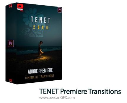 دانلود بیش از 2000 ترانزیشن آماده برای پریمیر پرو - TENET Adobe Premiere Transitions
