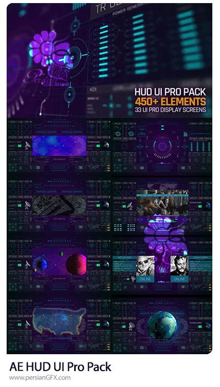 دانلود پروژه افترافکت المان های موشن رابط کاربری به همراه آموزش ویدئویی - HUD UI Pro Pack