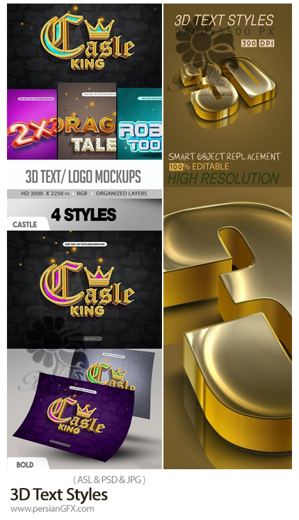 دانلود 2 افکت لایه باز طلایی و کارتونی سه بعدی برای متن - 3D Text Styles
