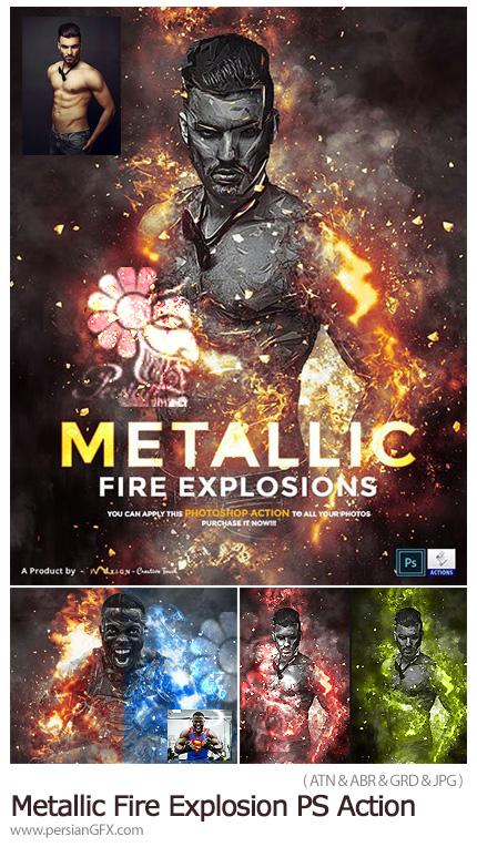 دانلود اکشن فتوشاپ ساخت تصاویر آهنی با انفجار آتش به همراه آموزش ویدئویی - Metallic Fire Explosion PS Action