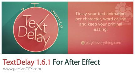 دانلود پلاگین افترافکت TextDelay برای زیباسازی جزئیات متن در هنگام جابه جایی - TextDelay 1.6.1 For After Effect