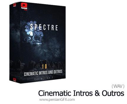 دانلود مجموعه افکت صوتی سینمایی - Spectre Cinematic Intros And Outros Collection