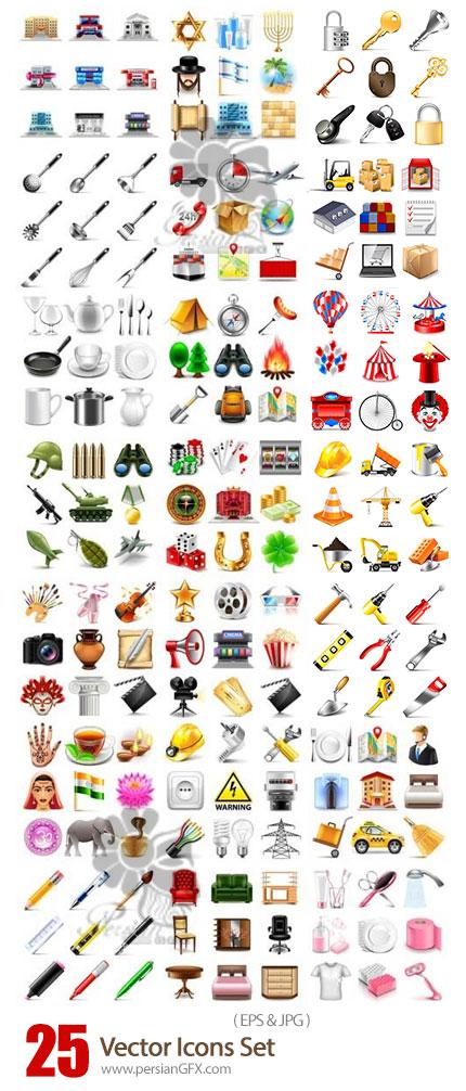 دانلود ست آیکون های وکتور با موضوعات سینما، هنر، ساخت و ساز، برق و ... - Vector Icons Set