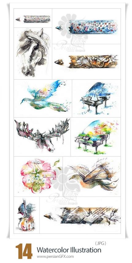دانلود 14 طرح آبرنگی هنری با کیفیت بالا - Watercolor Illustration