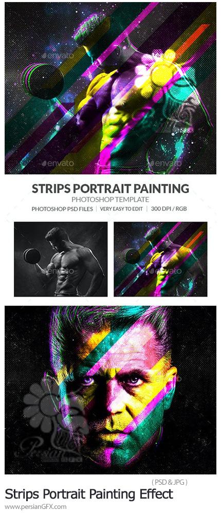 دانلود افکت لایه باز نورهای رنگی نقاشی برای تصاویر - Strips Portrait Painting Effect